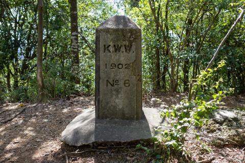 KWW 1902 Boundary Stone No. 6