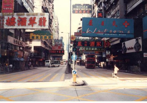 Nathan Road, on a quiet Sunday morning, 1996