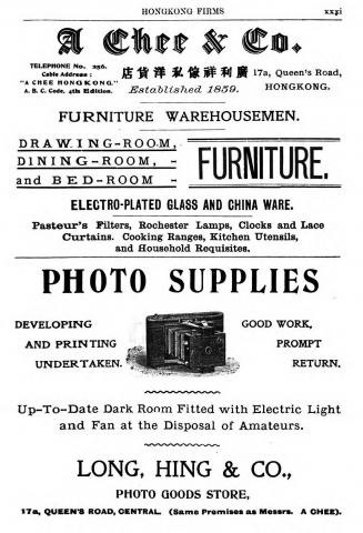 A Chee & Co ( Furniture) &  Long Hing (Photo Supplies)