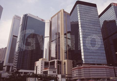 Buildings in Admiralty