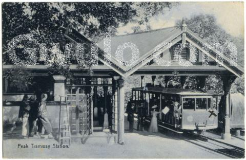 Peak Tram, lower terminus