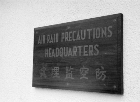 Air Raid Precaution Headquarters Sign
