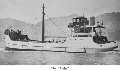 M.V. Aloha - Built for the Phippines by HK & Whampoa Dock Co. 1927