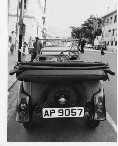 Vintage Austin-7 shipped to Hong Kong in 1969 -image 3