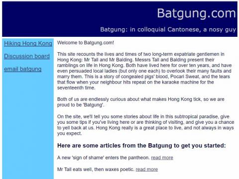 Batgung.com sceen capture 11 Sep 2002.jpg