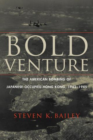 Bold Venture front cover