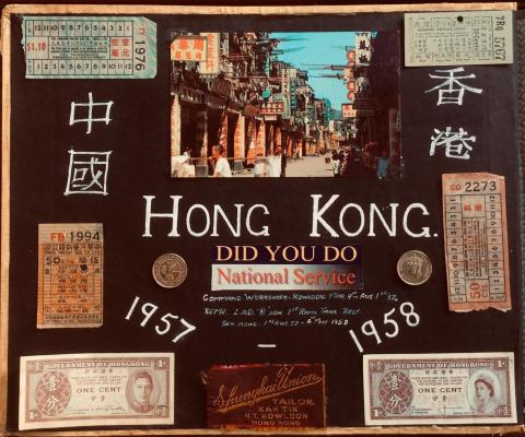 Hong Kong Photo Album-1957-58