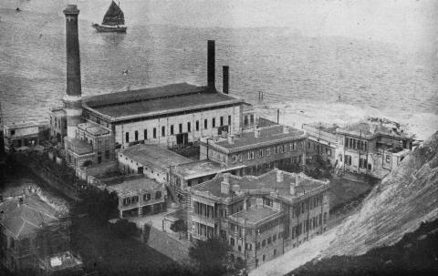 CLP Power Station, Hok Yuen 1931