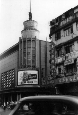 Capitol Cinema.