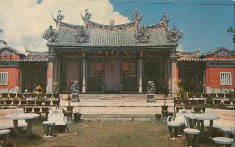 Chinese Temple Malaya.jpg