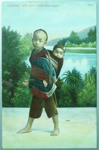 Chinese life, boy carrying baby