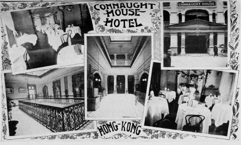 Connaught House Hotel - Queen's Road Central