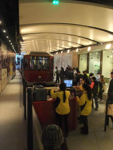 Inside Lower Peak Tram Terminus