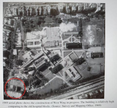 Kowloon aerial photo 1969 (Survey and Mapping Office)