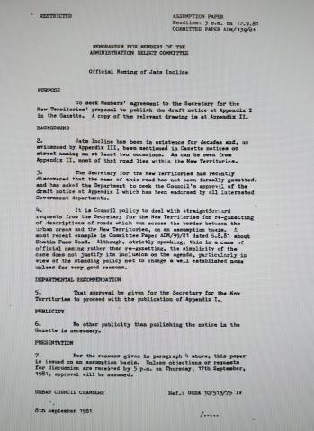 Document of JAT INCLINE naming