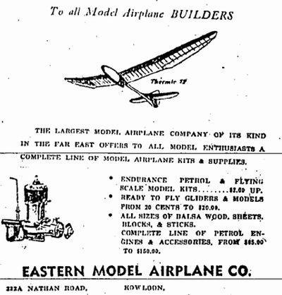 Eastern Model Supply Co. Advert - Nathan Road