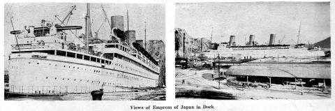 Ship 'Empress of Japan 'in Dock No.1
