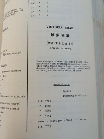 Entry about Inland Lot No. 1299 under 'Victoria Road' in the Index of Streets, House Numbers and Lots for 1961 (part 1 of 3)