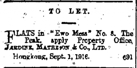 Ewo Mess The China Mail page 8 6th March 1917.png