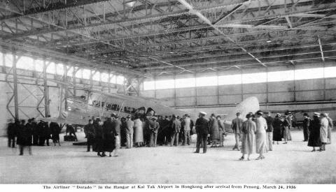 "Royal Mail Aircraft  ""Dorado"" in the Hangar at Kai Tak Airport March 1936"