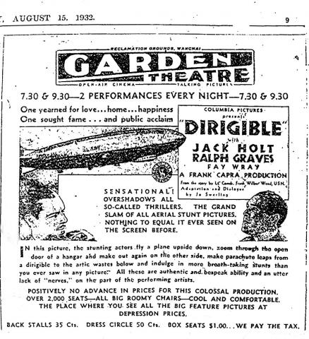 GARDEN THEATRE-open-air cinema-SCMP advert