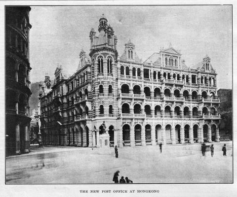 General Post Office - c.1912