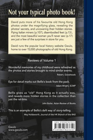 Gwulo book - Volume 2 - Back cover