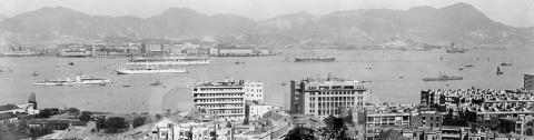c.1937 View over Wanchai and the harbour towards Kowloon