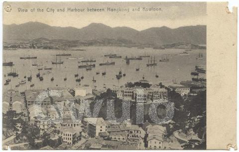 View of the City and Harbour between Hongkong and Kowloon