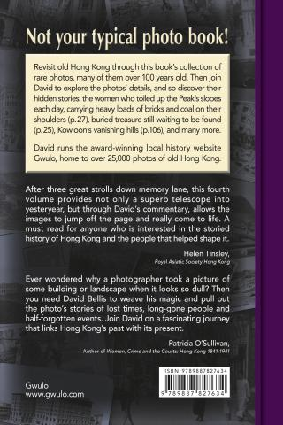 Gwulo book - Volume 4 - back cover