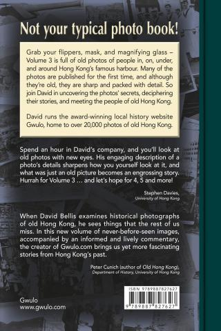 Gwulo book - Volume 3 - back cover