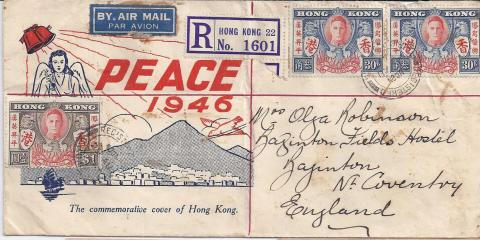 HK Peace 1946 First Day Envelop.jpg