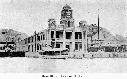 Head Office of HK & Whampoa Dock Co