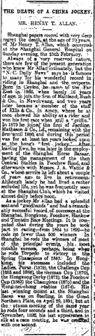 Henry T. Allan Ewo The China Mail page 5 3rd March 1917.png