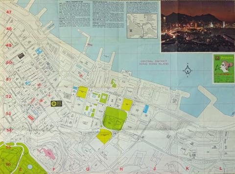 Hong Kong Map (1980)(3).jpg