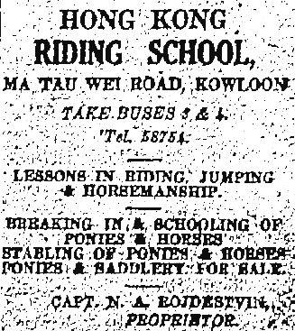 1933 Hong Kong Riding School, Ma Tau Wai