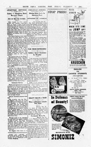 Hong Kong-Newsprint-SCMP-26 December 1941-pg2.jpg