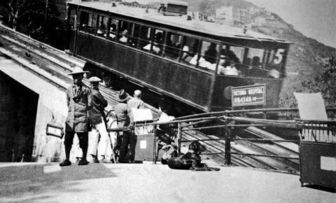 The Peak-Barker Road tram station-1921