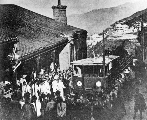 Peak Tram-early image