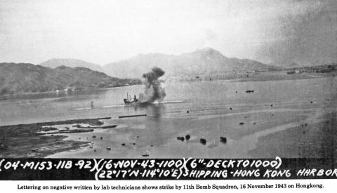 American air strike on harbour shipping-16 November 1943