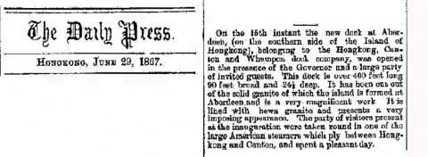 Newspaper Report of Opening of  the Hope Dock.