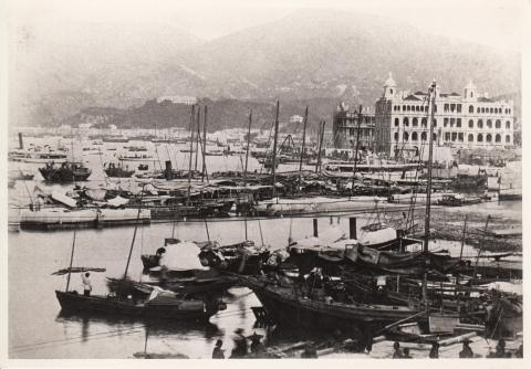 Waterfront from Pedders Wharf c.1897