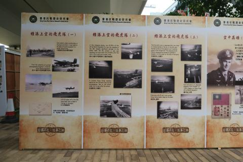 Panels at the HKRWHA exhibition