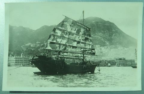 Junk with tattered sails