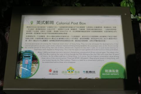 Noticeboard next to Peak postbox
