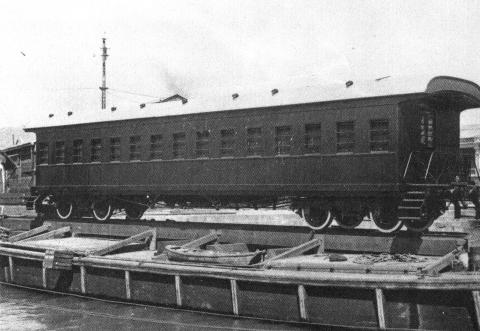 Wooden KCR Carriage -built by HK & Whampoa Dock Co.