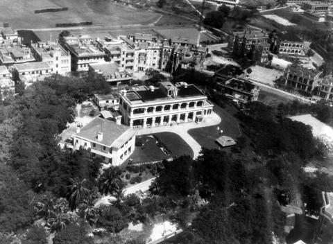 Aerial View of Observatory