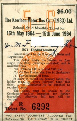 KMB Monthly Ticket 1964 May.jpg