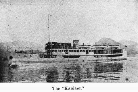 Car Ferry Kanlaon