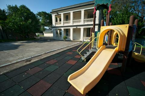 Lei Yue Mun Barracks Block 25 Playground.jpg